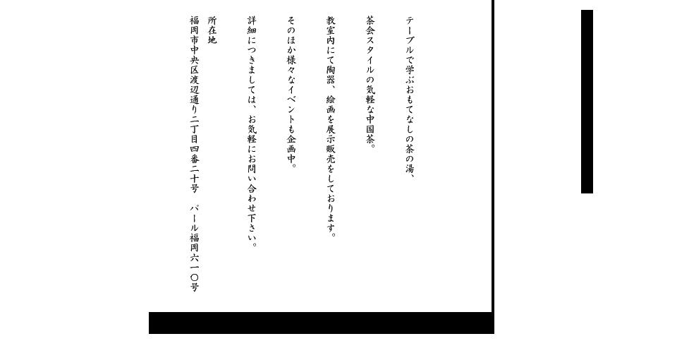 about_oyatsu6